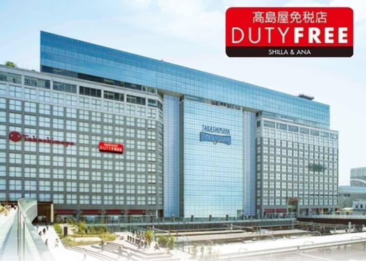 Takashimaya Duty-Free Shop SHILLA & ANA: One of Japan's Largest Selections of Cosmetics!