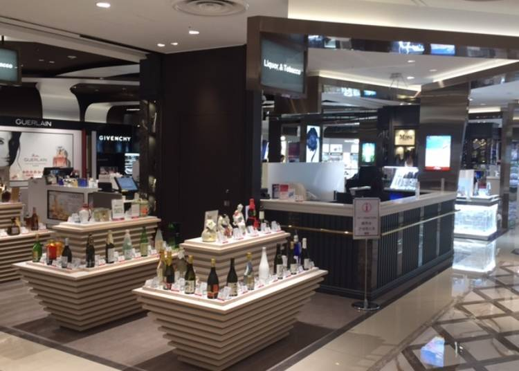Japanese Cosmetics Galore: One of the Largest Selections in the Country