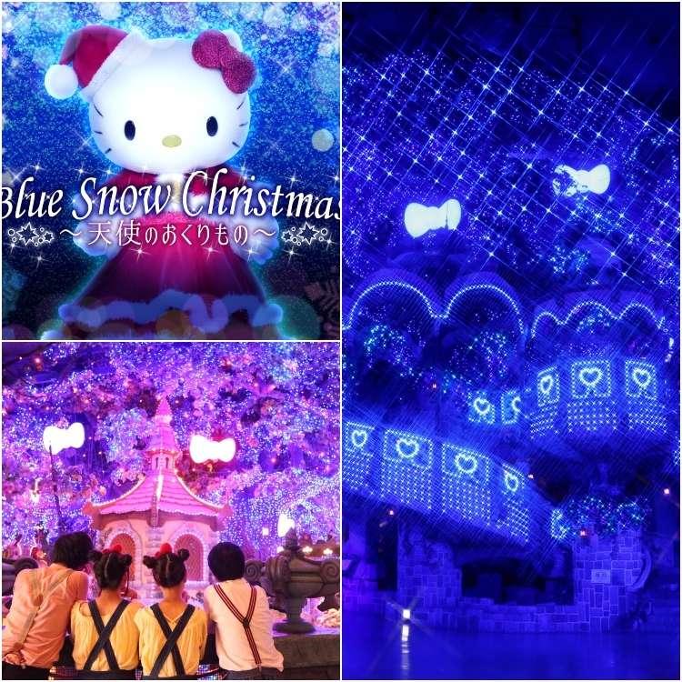 Hello Kitty Fan? Enjoy a Fun Christmas at Sanrio Puroland!