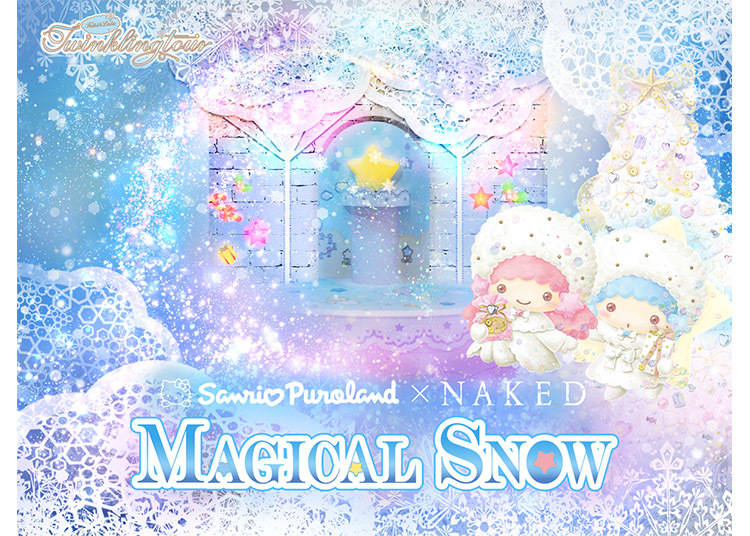 "Puroland's first collaboration with creative company ""NAKED""! Christmas-only attraction where you can experience a snow-filled land together with Kiki & Lala!"