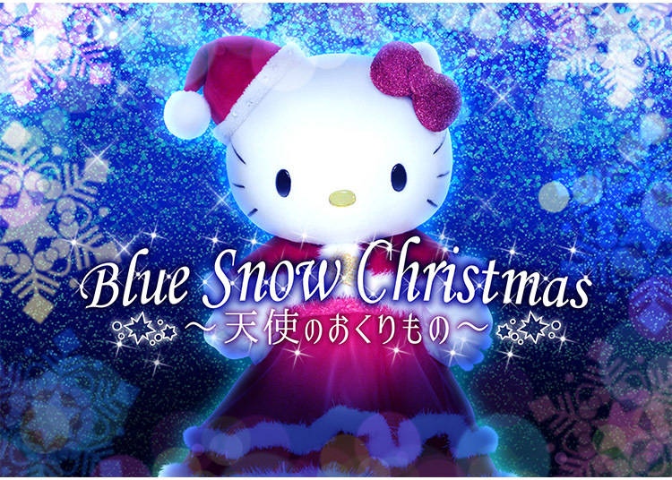 "Special illumination show: ""Blue Snow Christmas""!"