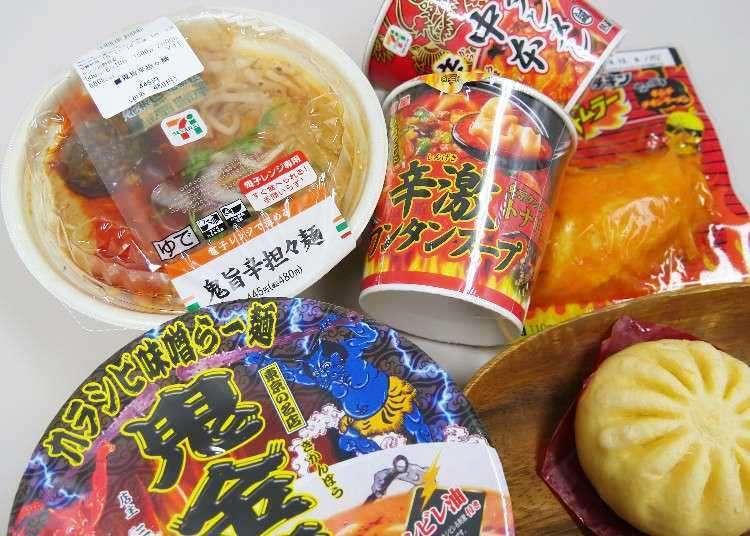 일본 세븐일레븐VS패밀리마트VS로손 3대편의점의 매운음식 베스트6!