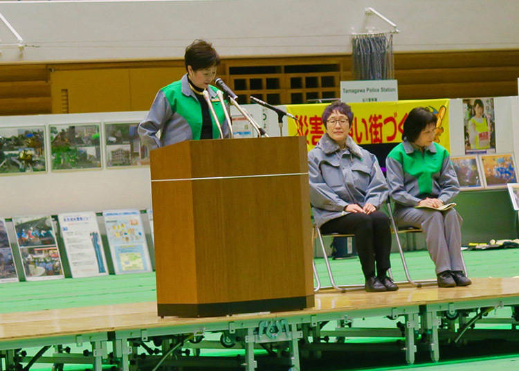 The Tokyo Metropolitan Government Disaster Preparedness Event