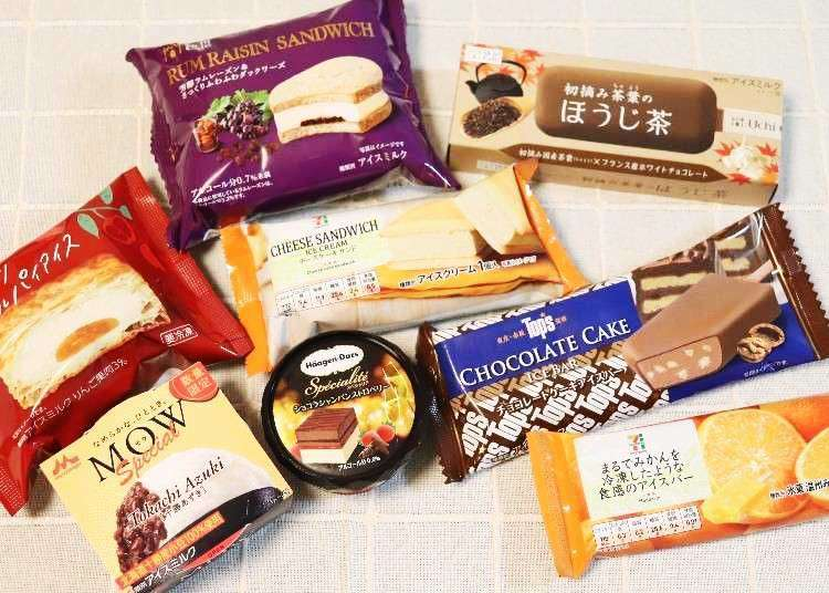 Must-tries for Winter 2019! Top 8 Limited Edition Convenience Store Winter Ice Creams