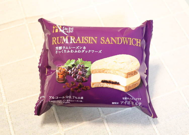 5. Uchi Cafe Rum Raisin Sandwich