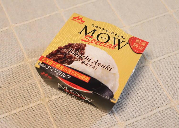 MOW特別版十勝紅豆(MOWスペシャル十勝あずき)
