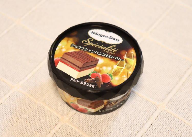 哈根達斯 特別版 巧克力香檳草莓(ハーゲンダッツ スペシャリテ ショコラシャンパンストロベリー)