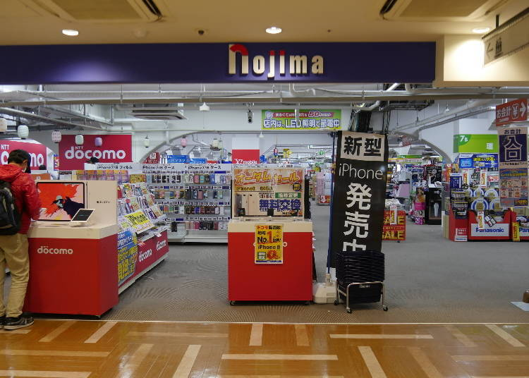 Level 6: Integrated Consumer Electronics and Books Floor