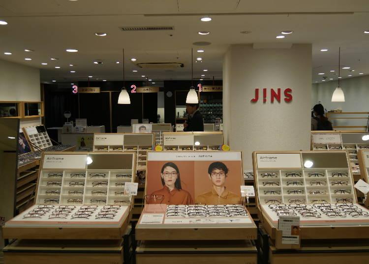 MADE IN JAPANクオリティが人気!即日受け取りが嬉しい「JINS」