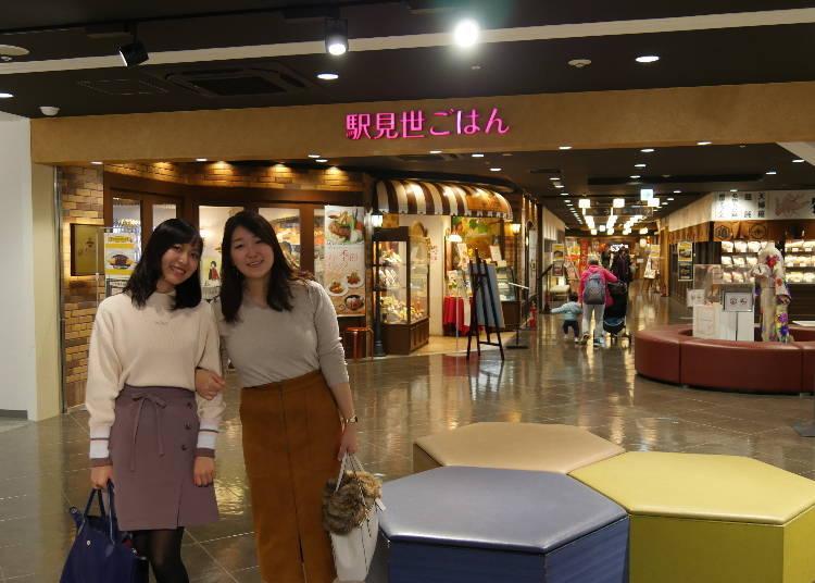 7층의 에키미세 요코초에서는 일본 먹거리를 만끽!