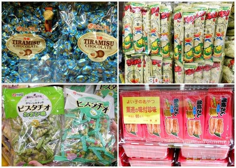 [上野・二木的菓子] CP值有夠高的大包裝零食 最經濟實惠的伴手禮提案!