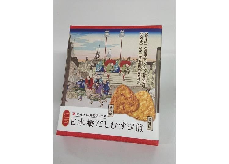 【第十名】日本橋飯糰造型仙貝(日本橋だしむすび煎)18片入 含稅1080日圓