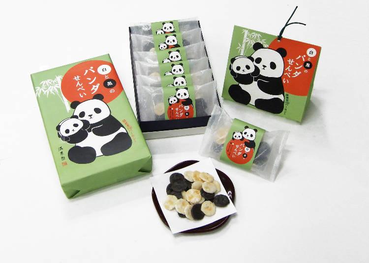 【第八名】熊貓黑白仙貝(白と黒のパンダせんべい )6袋 含稅1150日圓