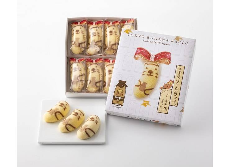 【第六名】水獺東京香蕉 咖啡牛奶口味(東京ばな奈ラッコ コーヒー牛乳味)8入 含稅1080日圓