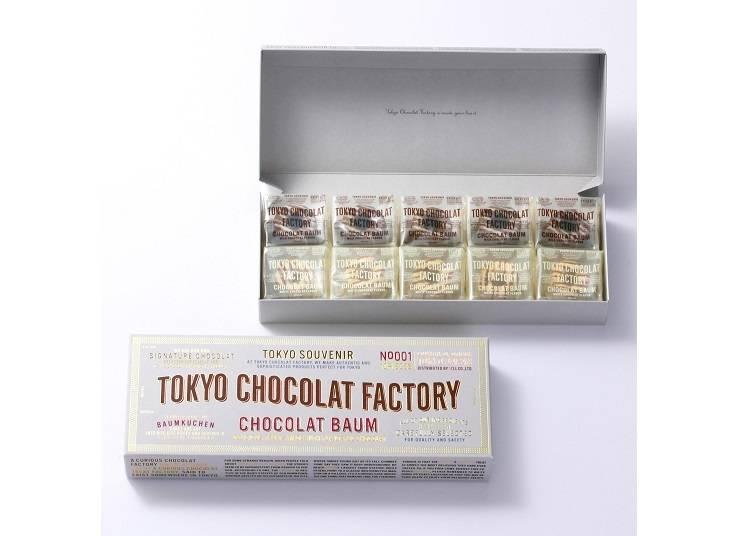 【第一名】TOKYO CHOCOLAT FACTORY迷你巧克力年輪蛋糕(東京ショコラファクトリー ショコラバウム)10入 含稅1080日圓