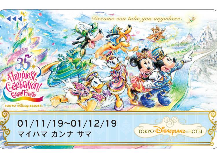 ◆迪士尼飯店◆
