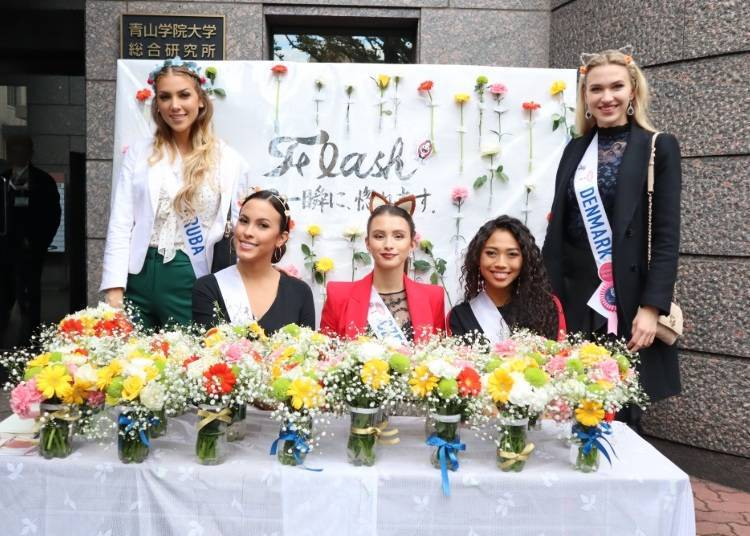 Aoyama Campus English Tour with Miss International