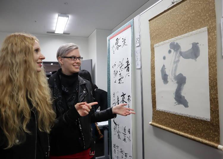 Taking on Japanese Calligraphy!