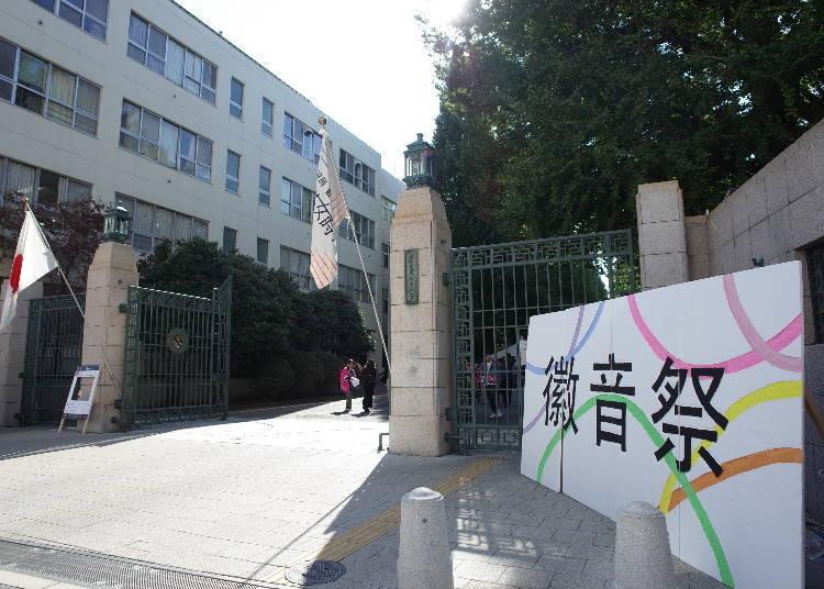 오차노미즈여자대학의 축제 '키인사이'
