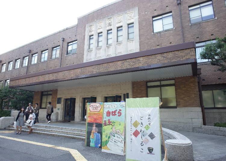 오차노미즈여자대학의 국제 교류 가이드 투어 테마는 '일본 문화'