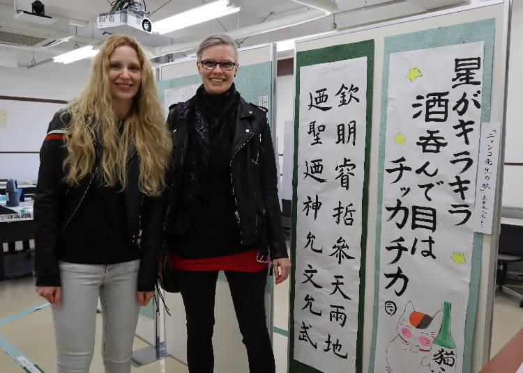 日本書道和日本偶像文化等新舊文化的體驗行程也囊括其中!
