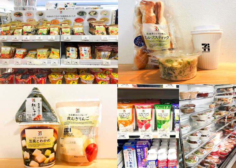 Cheap Japanese Convenience Store Breakfasts: Enjoy a Variety of Choices for 1 Coin!