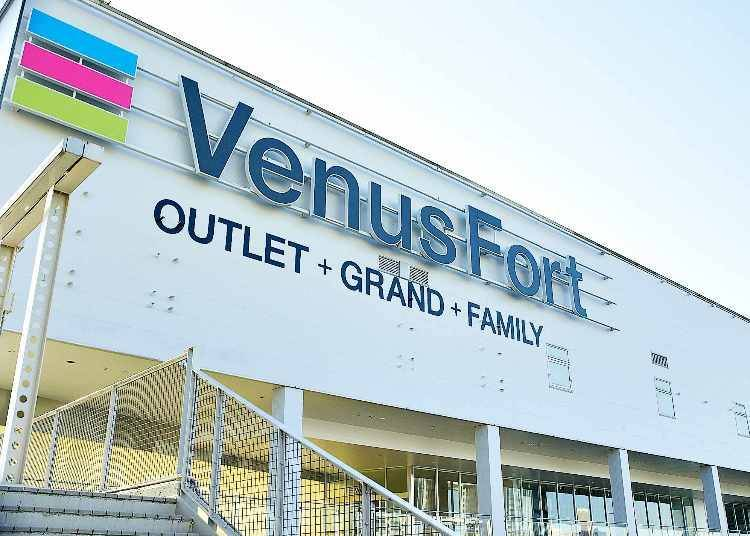 3. VenusFort: Giant shopping mall and factory outlets in Tokyo!