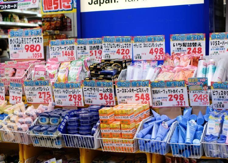 1. 品質高又平價的藥妝店,日本果然是購物天堂!