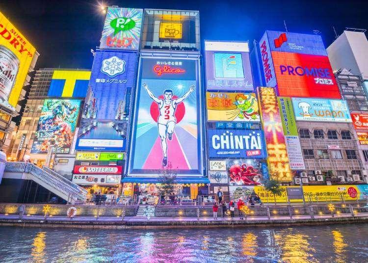 【간사이 2019년편】일본 현지인에게 물어본 술한잔 하기좋은 도시 BEST10는?