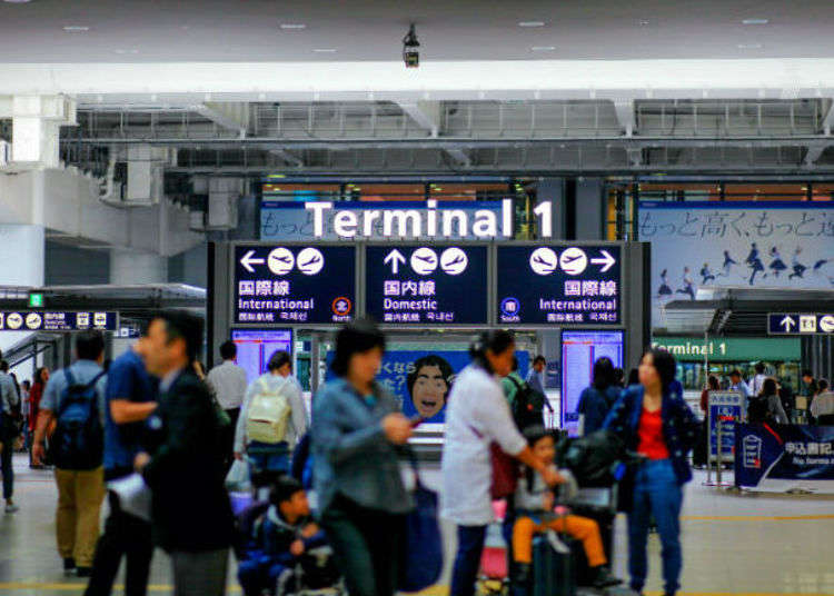 Haneda? Narita? You've Gone to the Wrong Airport?! Here is What to Do!