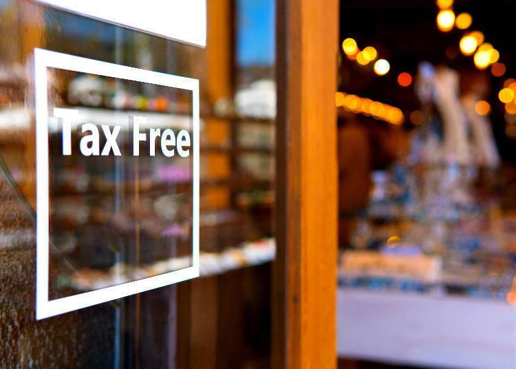 ■理由5:訪日旅行者の特権といえる「免税対応」