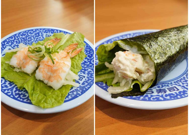 おすすめサイドメニュー④健康を気にする人も楽しめる「シャリ野菜シリーズ」!