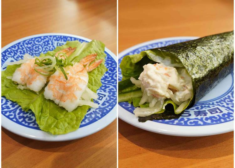 추천 사이드 메뉴④ 건강을 중시하는 사람들도 좋아할 만한 '야채 초밥 시리즈'!