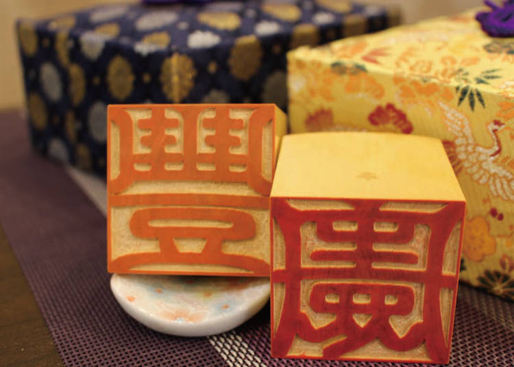 History of the hanko: Japanese name seal