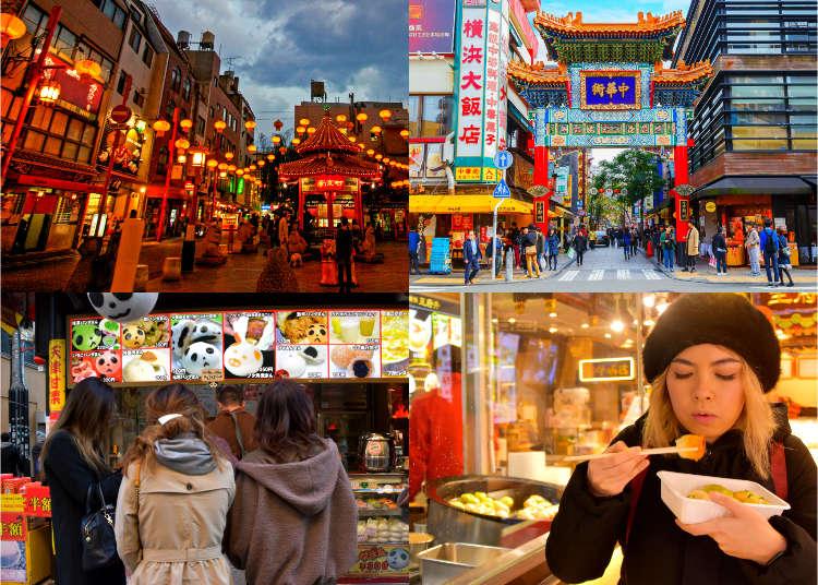 """요코하마  - """"차이나타운의 저렴하고 맛있는 인기 길거리 맛집 베스트6!"""" 샤오롱바오,북경오리등 !"""