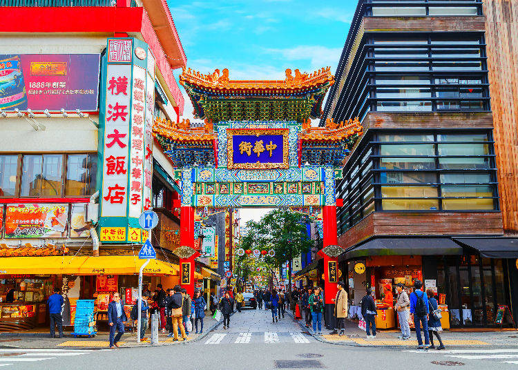 Setting the Scene: Yokohama Chinatown