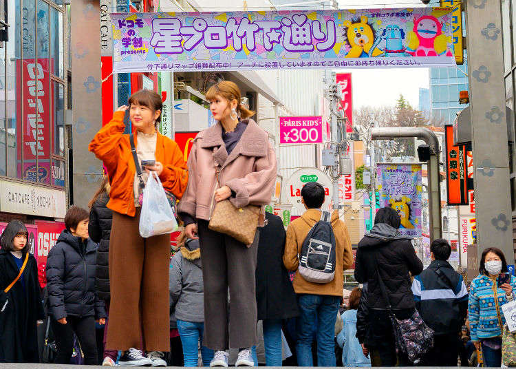 All You Need to Know About 5 of Tokyo's Busiest Downtown Districts Before You Go!