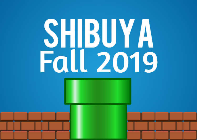 Nintendo Shibuya: #Nintendo's First Official Store to Open in Fall 2019!