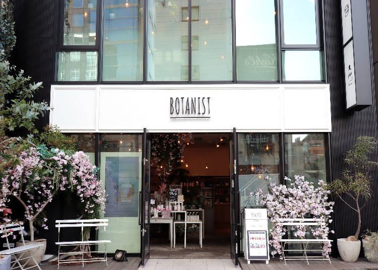 ■「ボタニストカフェ(BOTANIST cafe)」とは?