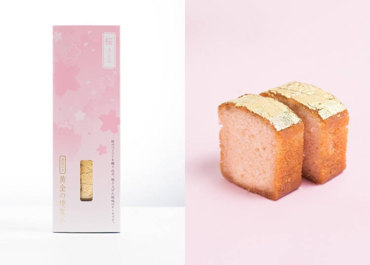 ■桜色のケーキに金箔が映える「さくらのケーキ 黄金の焼菓子」