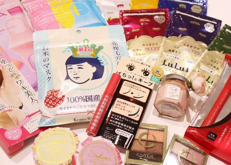 日本旅遊推薦伴手禮9選!平價彩妝、面膜、零食讓你買到滿足!