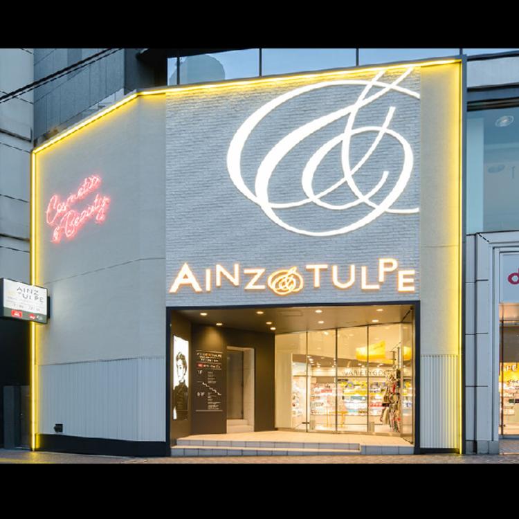 Ainz Tulpe (Shibuya)