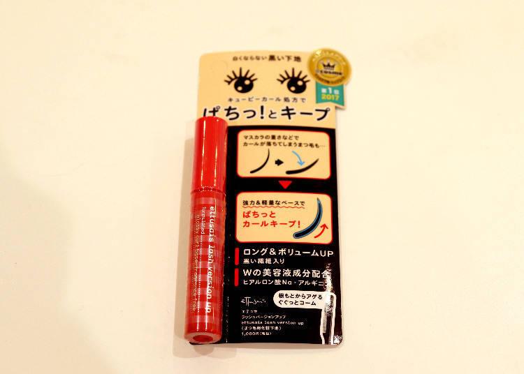 ■1000~1500日圓的推薦分送伴手禮