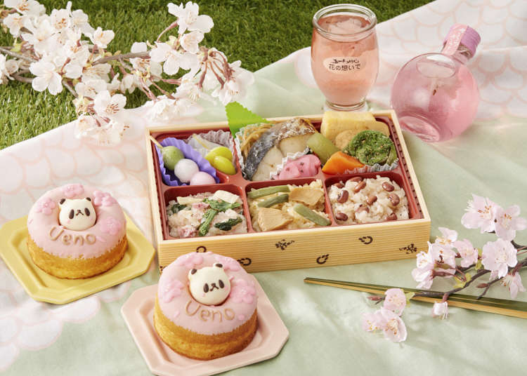 Plan Your Perfect Hanami to Remember With Ecute Ueno - Obento Lunchboxes, Adorable Sweets, and Much More!