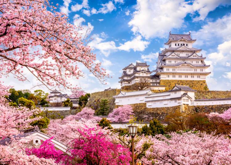 1 – Himeji Castle – Hyogo