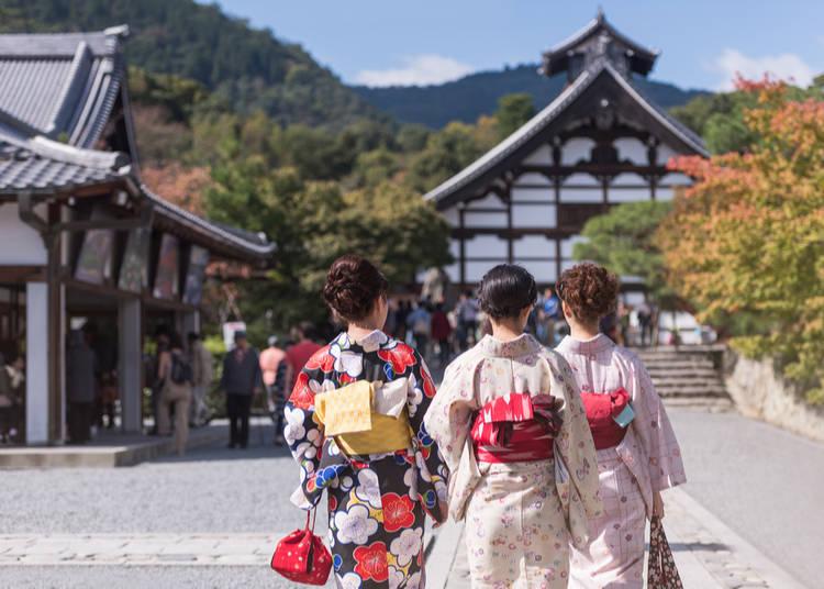 9 – Tenryū-ji (Part of the Historic Monuments of Ancient Kyoto) – Kyoto