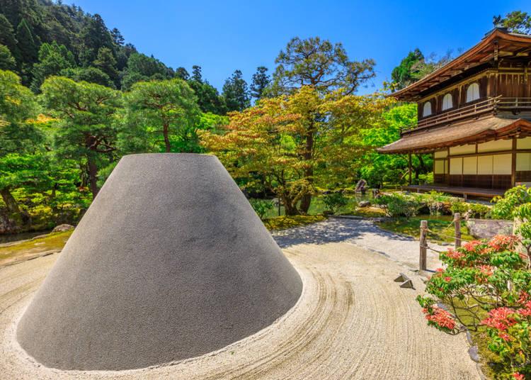 6 – Ginkaku-ji (Part of the Historic Monuments of Ancient Kyoto) – Kyoto