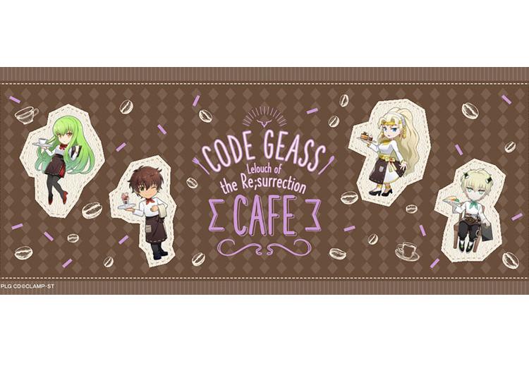■描き起こしミニキャラがキュート!「コードギアス 復活のルルーシュカフェ」