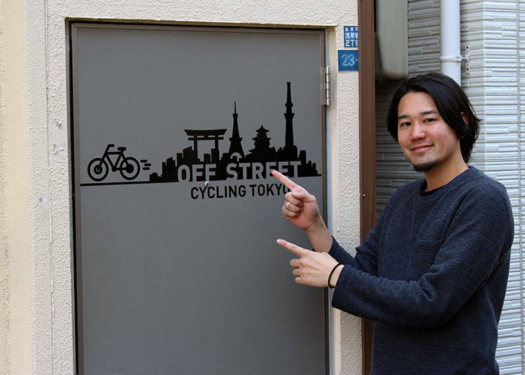 1. Off-Street Cycling Tokyo