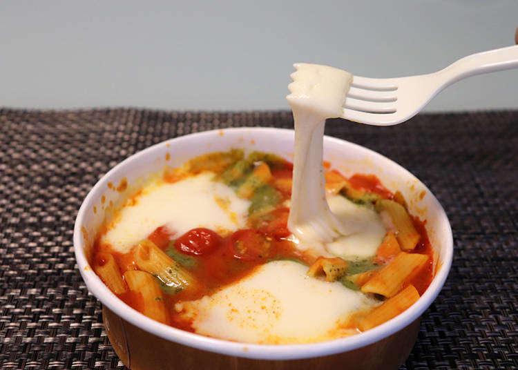 일본 편의점음식 추천 - 술한잔 할 수 있는 치즈를 사용한 안주